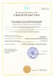 documents_ustav